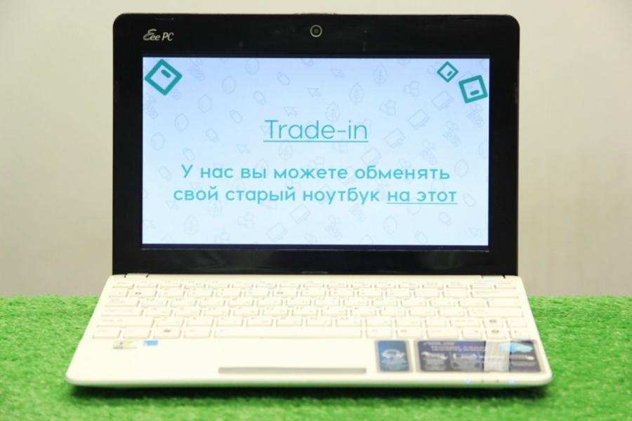 Asus Eee PC 1015BXO