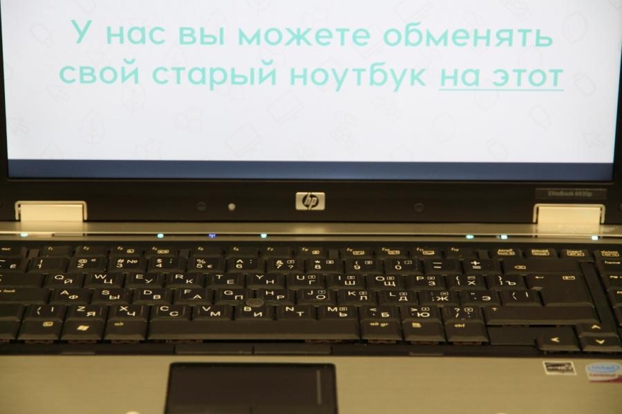 HP Compaq 6930p