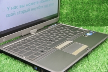 HP EliteBook 2740p