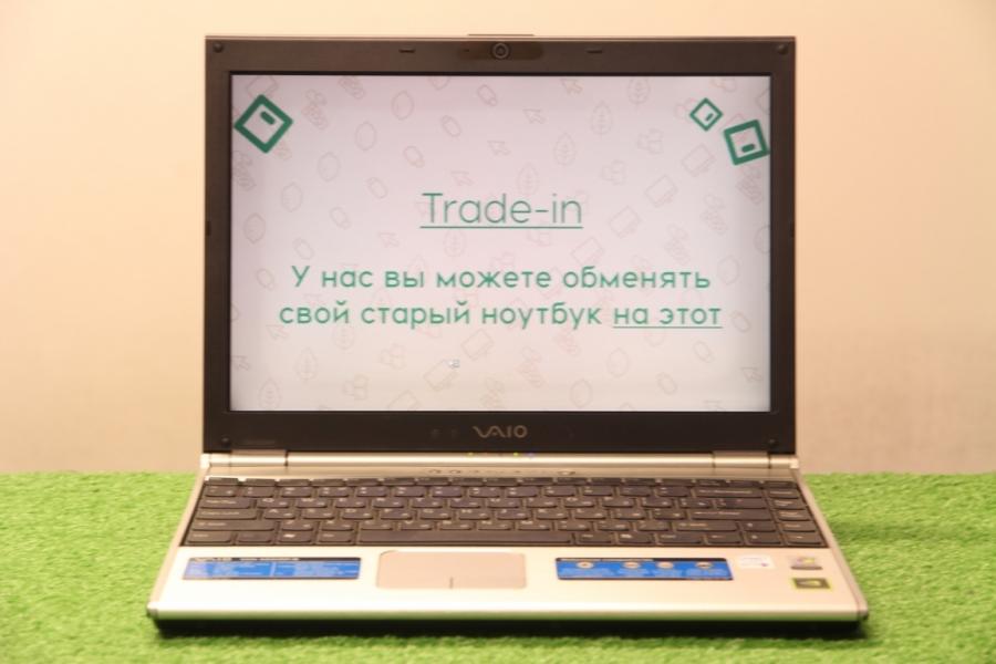 Sony Vaio VGN-SZ2HRP