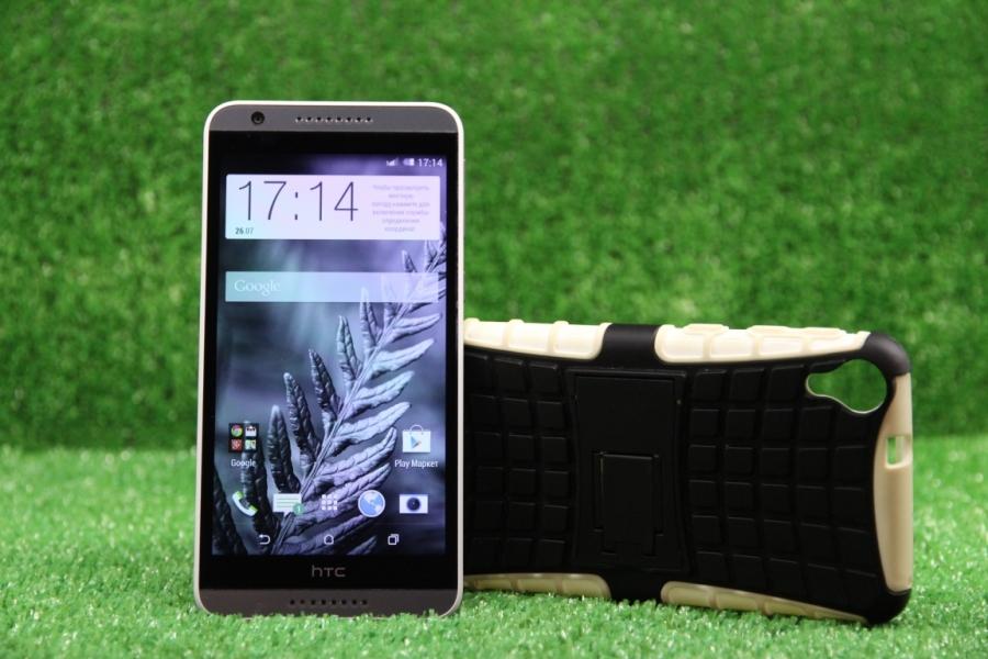 HTC Desire 820 G Dual Sim