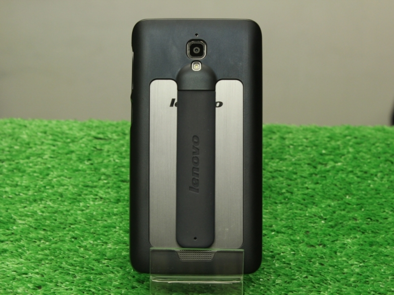 Lenovo S660 Titanium