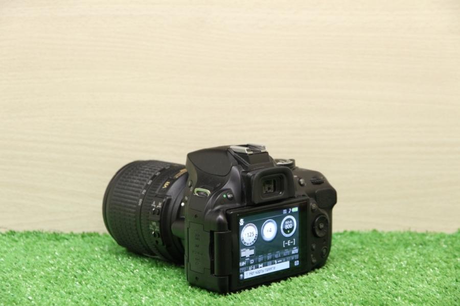 Nikon D5200 Kit