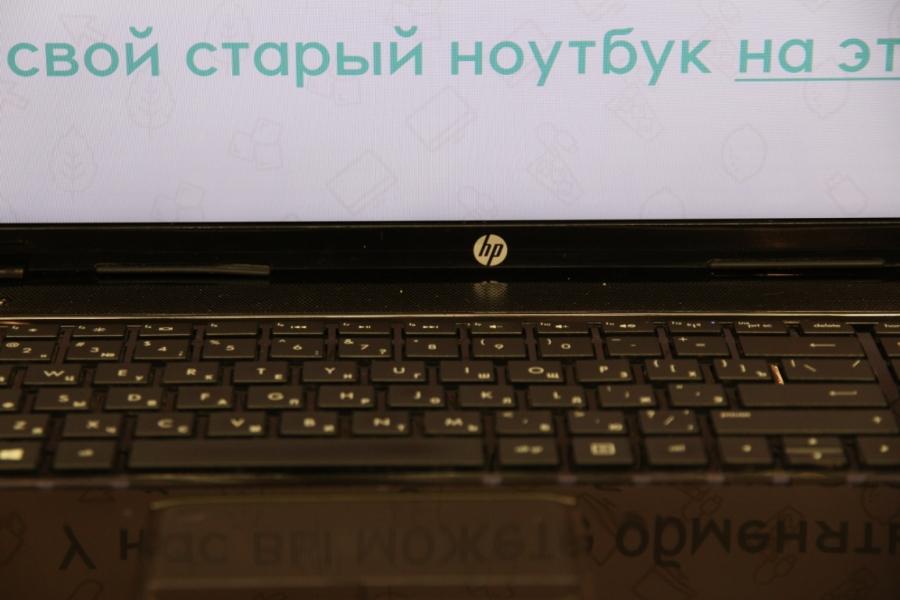 HP g6-2254sr