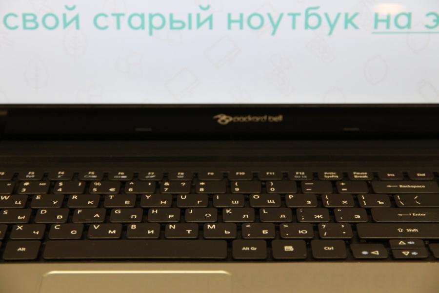 Packard Bell TE11HC