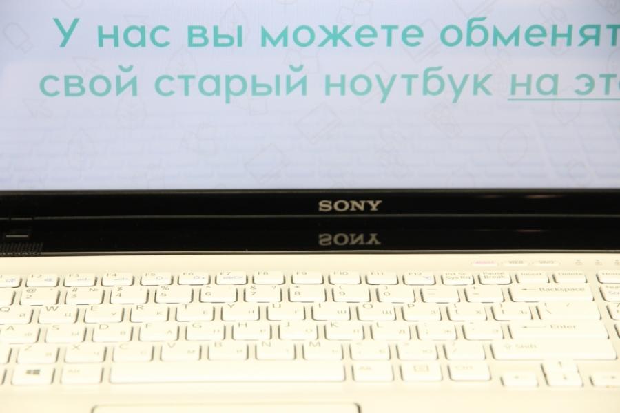 Sony Vaio SVE 151
