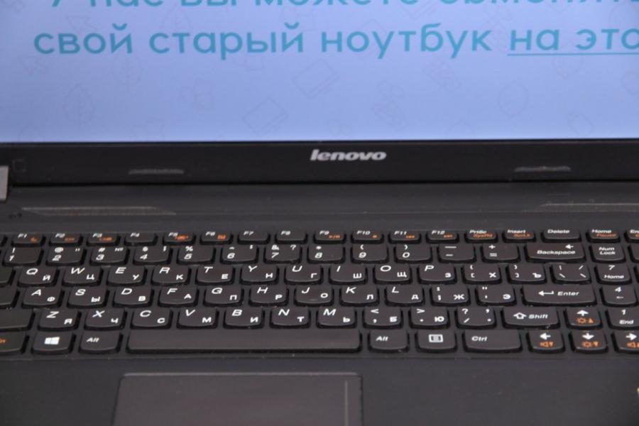 Lenovo B590 20206