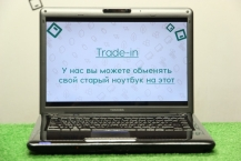 Toshiba Satellite C300