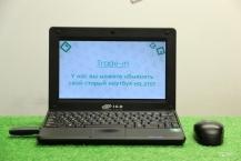 IRU DS52A
