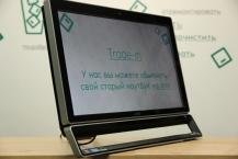 Acer Aspire Z5771