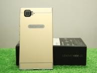 Lenovo Vibe Z2