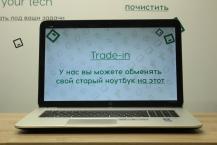 HP Envy 17-J123SR TouchSmart