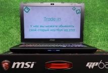 MSI GP62