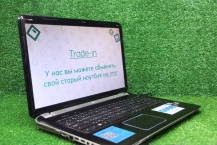 HP dv7-6135dx