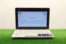 Asus Eee PC 1015