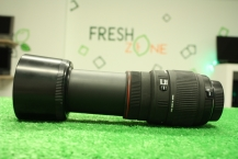 Sigma AF 70-300mm f/4.0-5.6