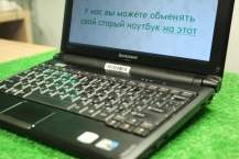 Lenovo IdeaPad S10-3C