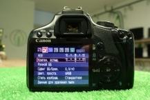 Саnon EOS 450D